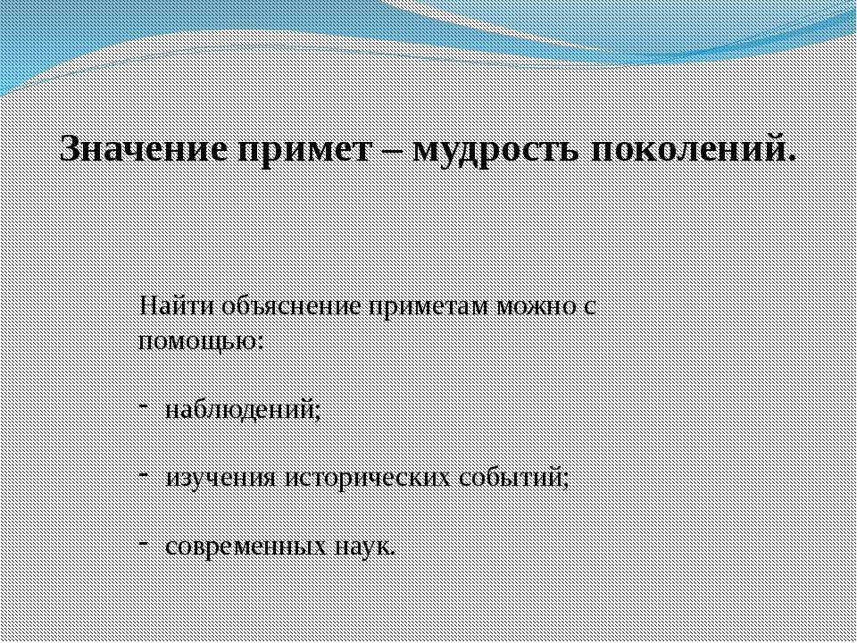 Покупать часы во сне: значение и толкование, что предвещает, чего ожидать - tolksnov.ru