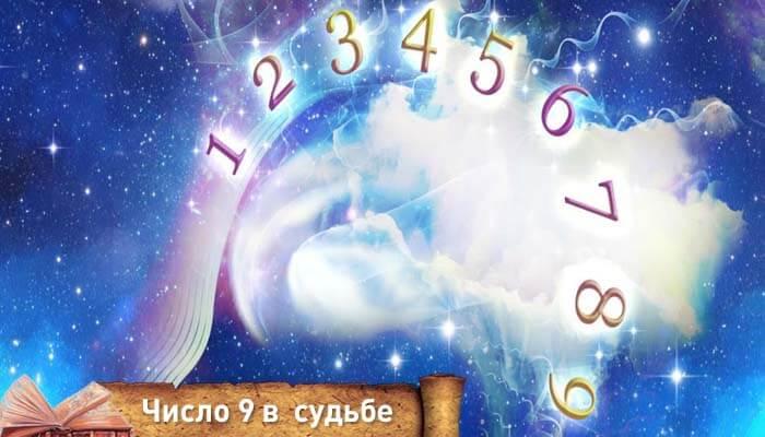 Что значит число 22 по нумерологии?