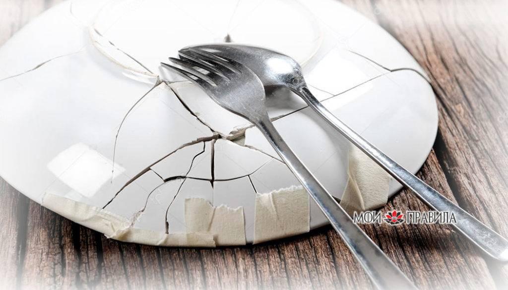Примета разбить тарелку