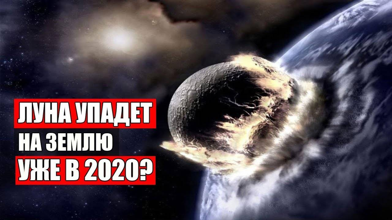 Когда настанет конец света в 2020 году по предсказаниям ванги: в сети вновь заговорили об апокалипсисе