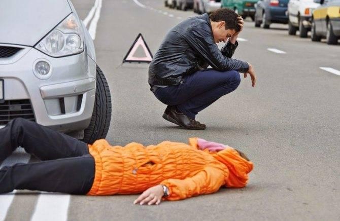 К чему снится что сбила машина – сонник дает подсказки чего ожидать в будущем.   сонник