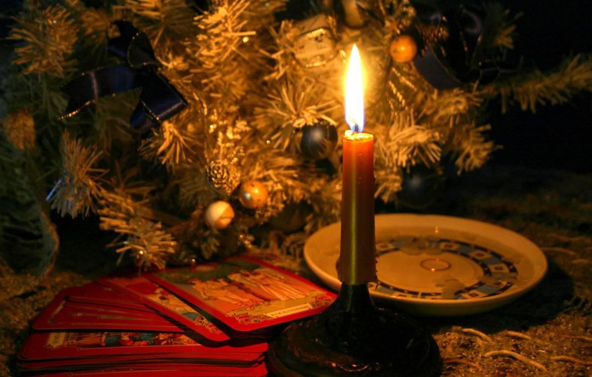 Гадания на рождество в домашних условиях. 30 способов рождественских гаданий