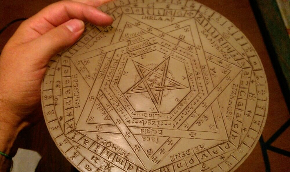 Магия енохианская