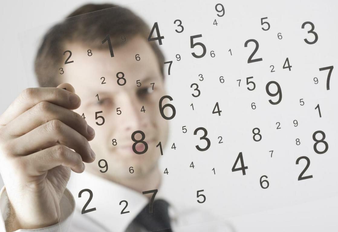 Значение числа 25 — судьба и характер человека по нумерологии