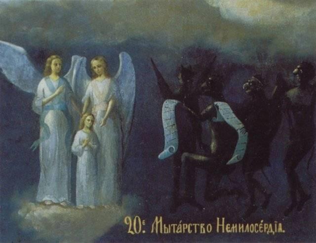 Мытарства души после смерти — куда попадают и где находятся души усопших