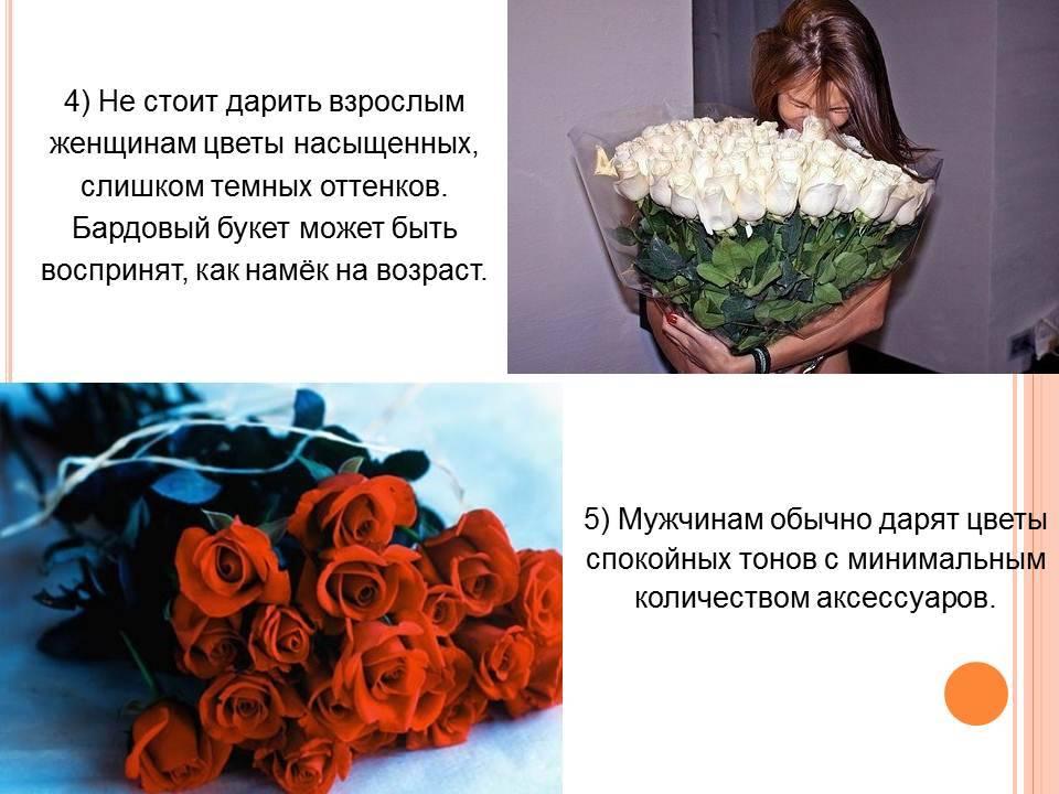 11 розовых роз значение. значение цвета и количества роз в букете
