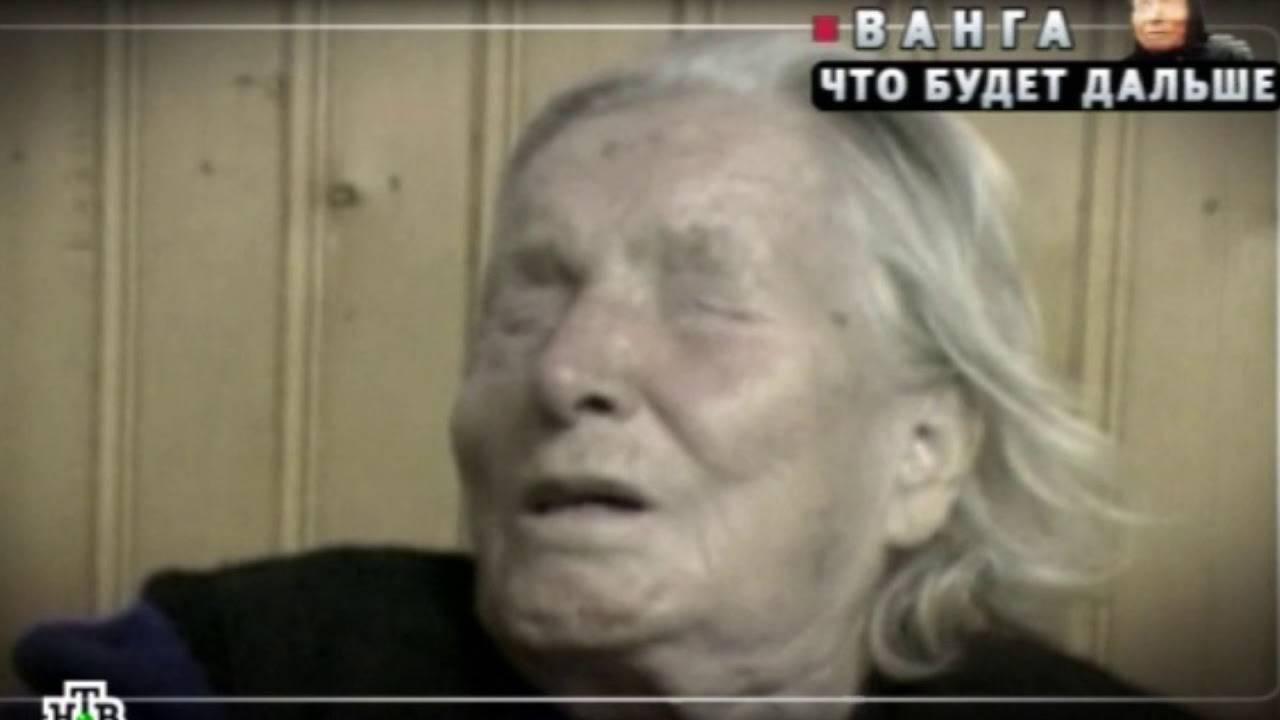 Что ждет мир и россию по предсказанию болгарской провидицы ванги о коронавирусе (6 фото)