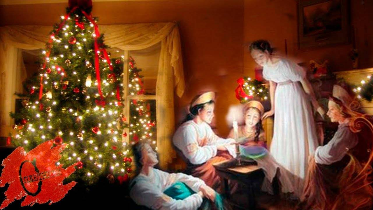 Гадания на рождество: старинные обряды в домашних условиях