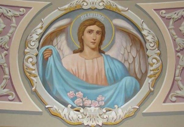 Сильные молитвы архангелам на каждый день недели - читать текст