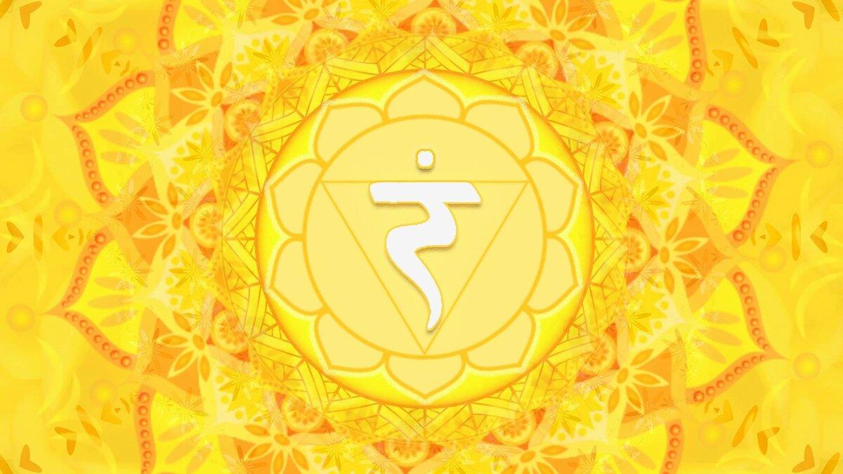 Манипура — 3 чакра, ее сфера ответственности и методики развития