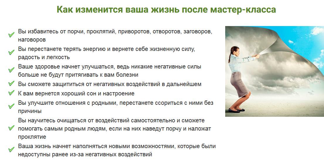 Признаки сглаза и порчи у женщины: внешние симптомы,  изменения в поведении и специфические характеристики
