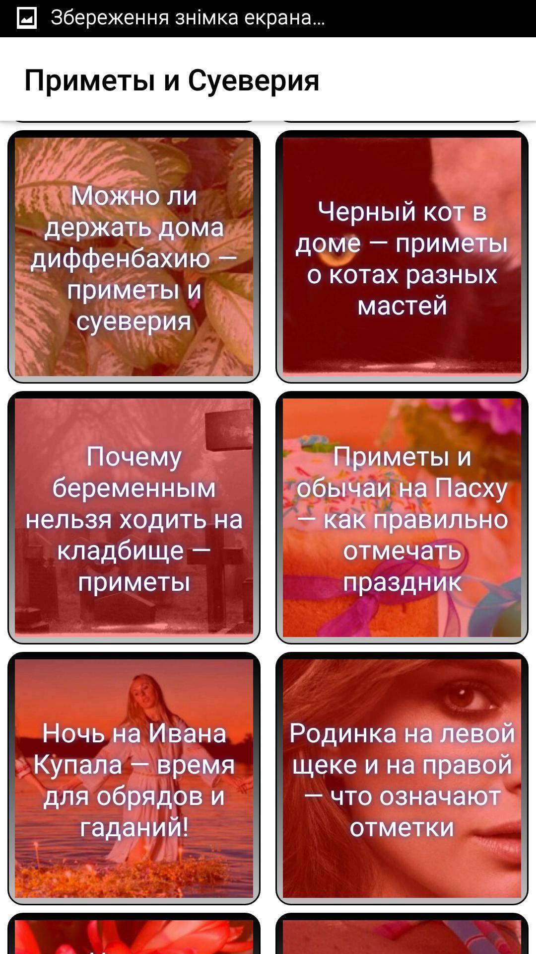 Муравьи в доме – почему появляются и как избавиться от них раз и навсегда | полезно (огород.ru)