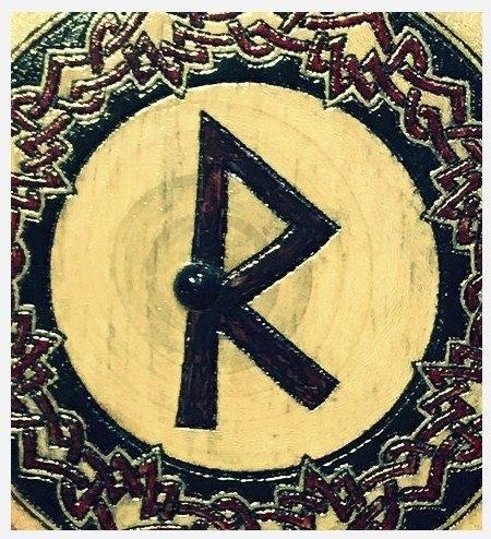 Значение руны райдо (рад) и применение в магии и гадании