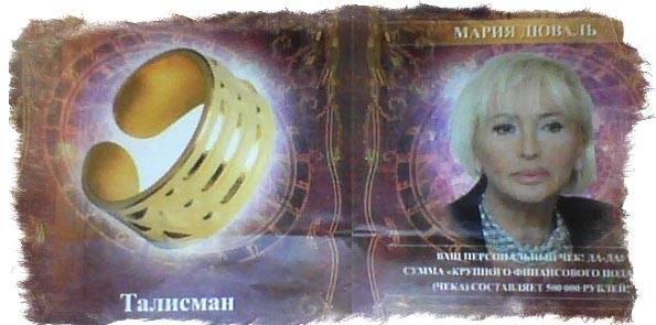 Законодательство рф: права потребителей выпуск n 012 (специальный) (law.russia.buyers) : рассылка : subscribe.ru