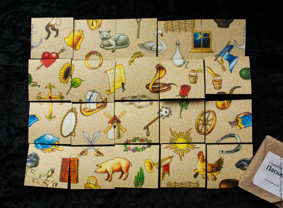 Купить карты для гадания пасьянс гадание на картах по 4 королям