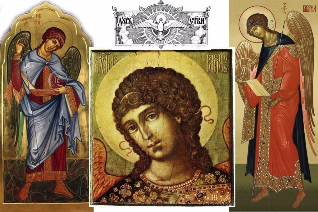 Архангел селафиил: икона, молитва, в чем помогает - господи, спаси и сохрани!