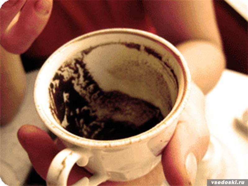 Гадание кофейная гуща онлайн