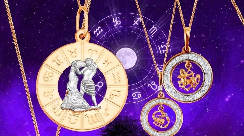 Обереги для знака зодиака стрелец: драгоценные камни, амулеты и талисманы для мужчин и женщин по дате рождения