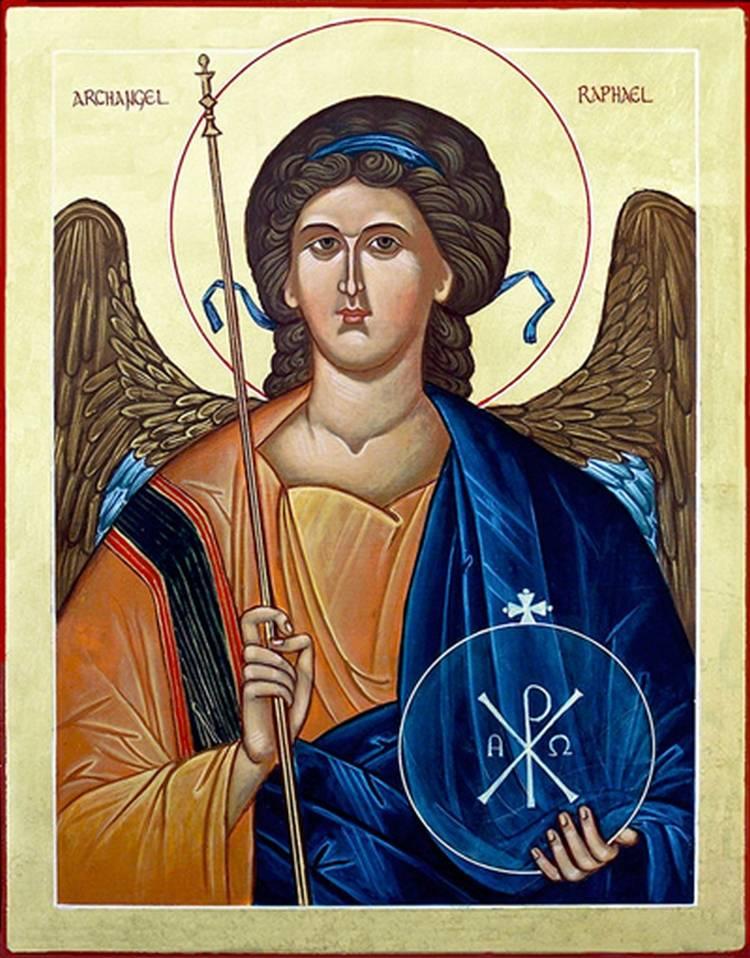 Архангел рафаил - молитва архангелу рафаилу о женитьбе, здоровье и об исцелении