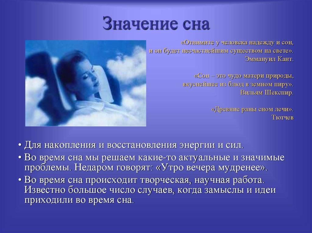 Сонник измена мужу с мужем. к чему снится измена мужу с мужем видеть во сне - сонник дома солнца