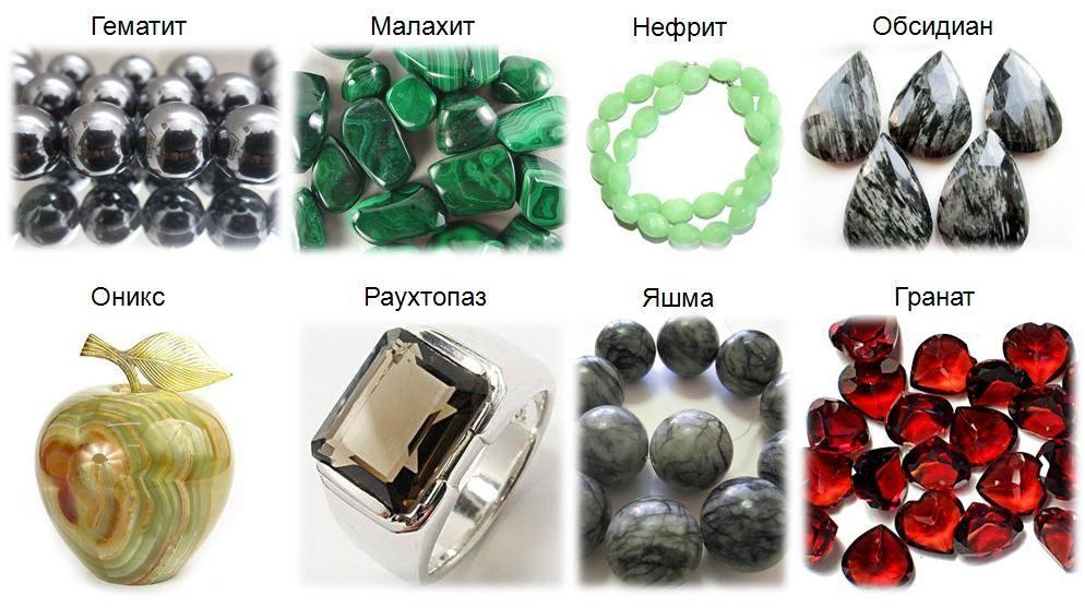 Камни по знакам зодиака для мужчин и женщин: как правильно выбрать?