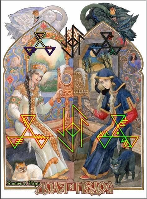 Руна велеса: гадание и способы получения расположения божества
