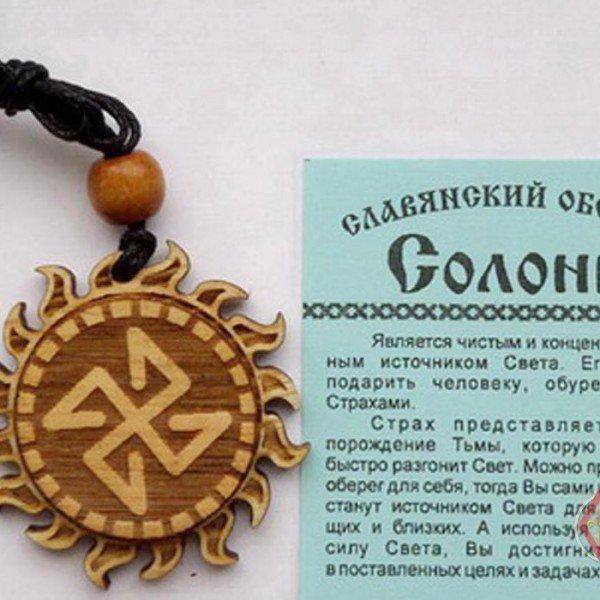 Славянские тату-обереги: значение для мужчин и женщин, эскизы, фото | всё про амулеты | яндекс дзен