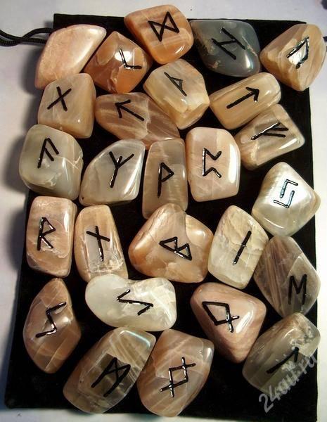Сакральные руны и письменность древних народов земли | крамола
