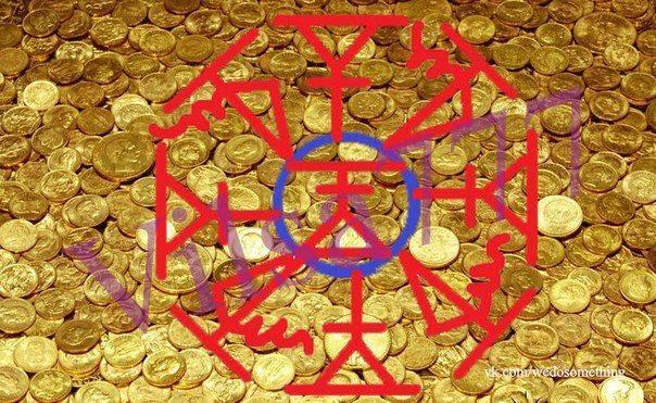 Самые мощные мантры для привлечения удачи, богатства и денег