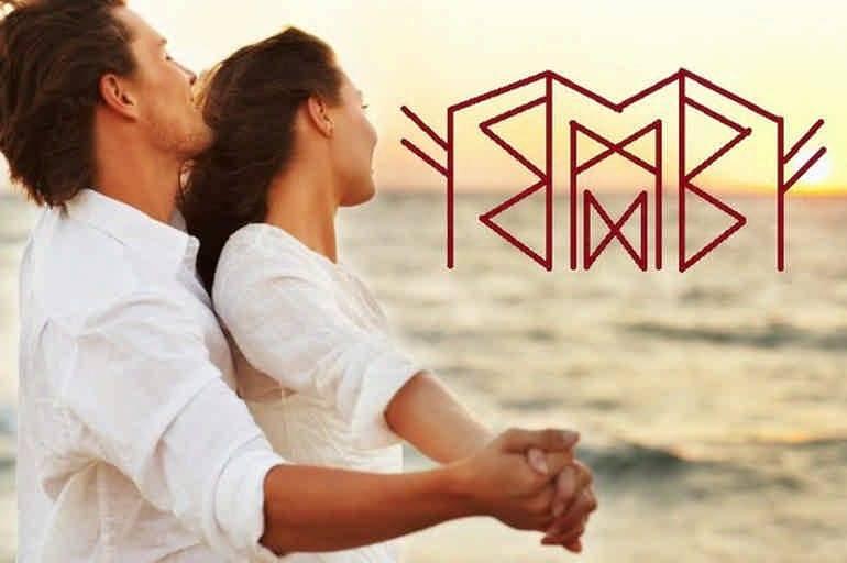 Руна любви: привлечет достойного партнера и улучшит отношения