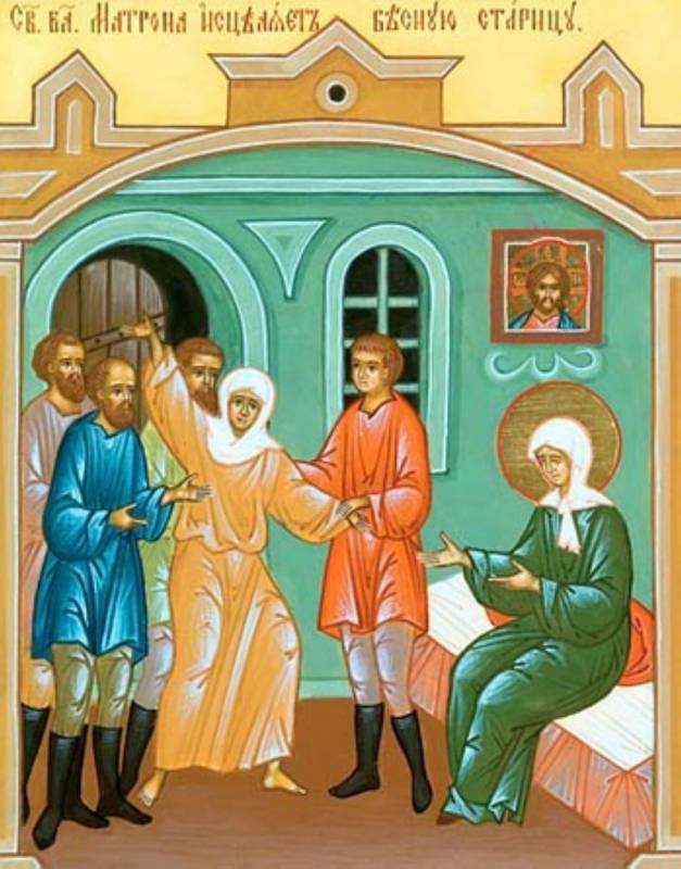 Как просить помощи у святой матронушки: о чем просить и чем помогает блаженная старица, куда обратиться