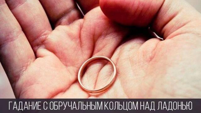 Как погадать на детей с кольцом и ниткой