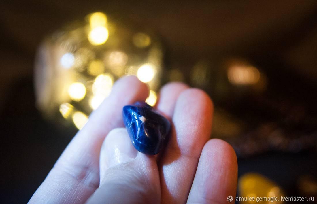 Камни обереги: магические талисманы, волшебство