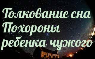 Похороны звезды