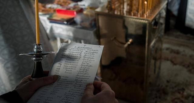 Самые сильные молитвы от порчи, сглаза, колдовства и зависти