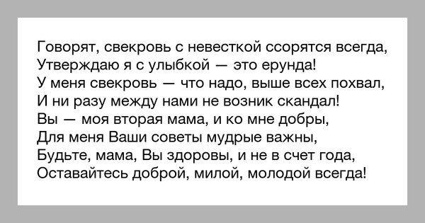 Сонник свекровь свекр покойники. к чему снится свекровь свекр покойники видеть во сне - сонник дома солнца