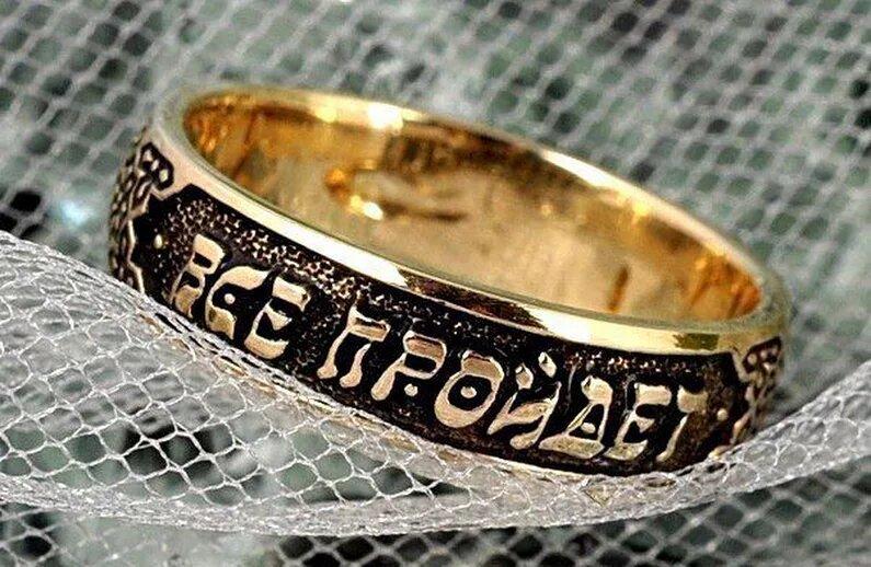 «проходит все, пройдет и это»: надпись на кольце  притча о кольце царя соломона — нло мир интернет — журнал об нло