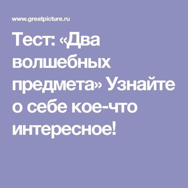 Читать книгу хиромантия взаимоотношений елены гурнаковой : онлайн чтение - страница 2