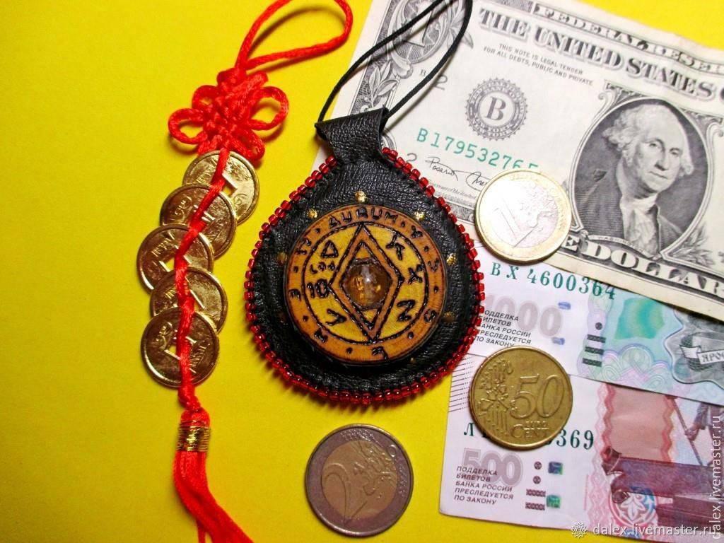 Амулет монета для привлечения денег и удачи