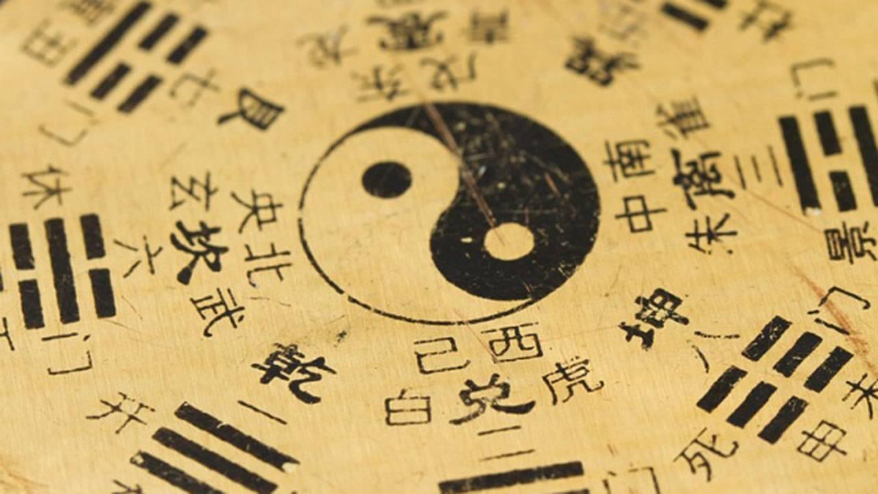 Магия и значение чисел «сюцай». сюцай —, что это? нумерология или древняя числовая наука помогающая реализоваться в жизни?   психология отношений