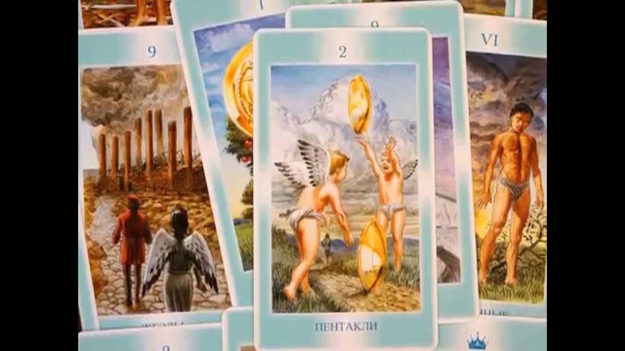 Гадание ангел-хранитель: совет на каждый день