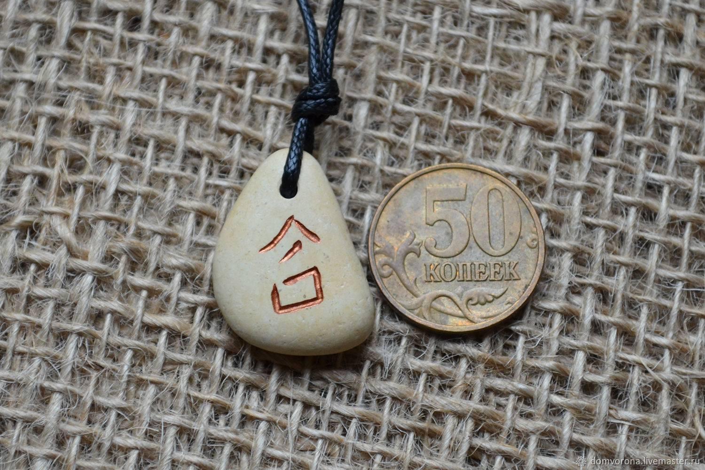 Как за каменной стеной: камни-обереги для каждого знака зодиака | wmj.ru