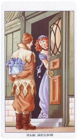 Влюбленные таро 78 дверей: общее значение и описание карты