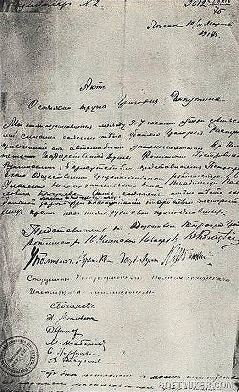 Краткая биография распутина григория ефимовича