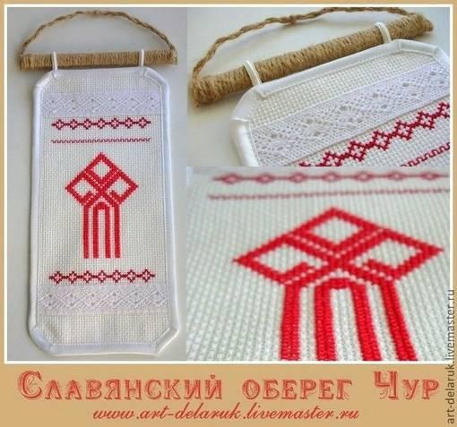 Значение славянского оберега знич: кому подходит амулет и как использовать
