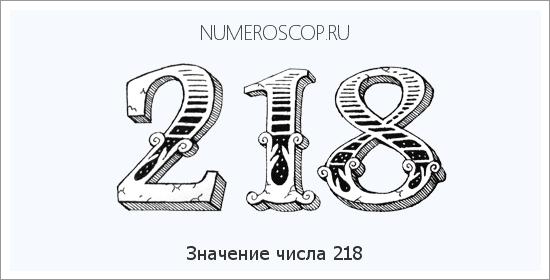 Что означает число 27 в нумерологии, жизни и дате рождения человека