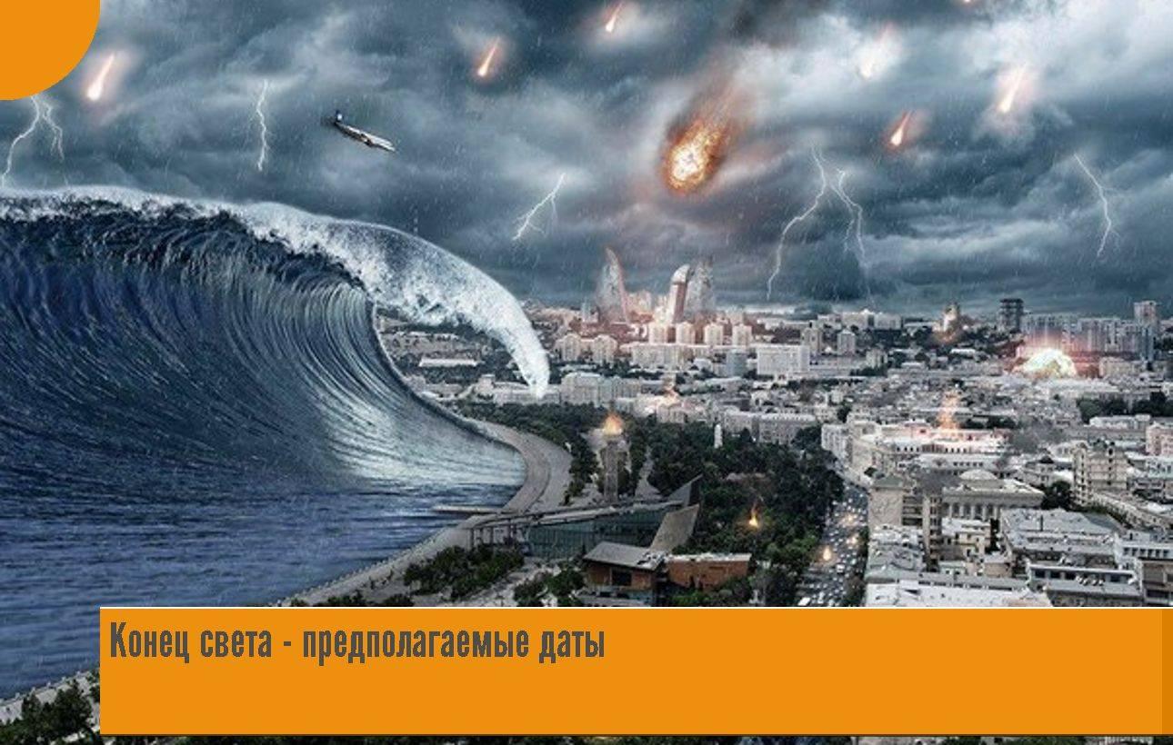 Страшные предсказания падре пио — будущее россии и конец света