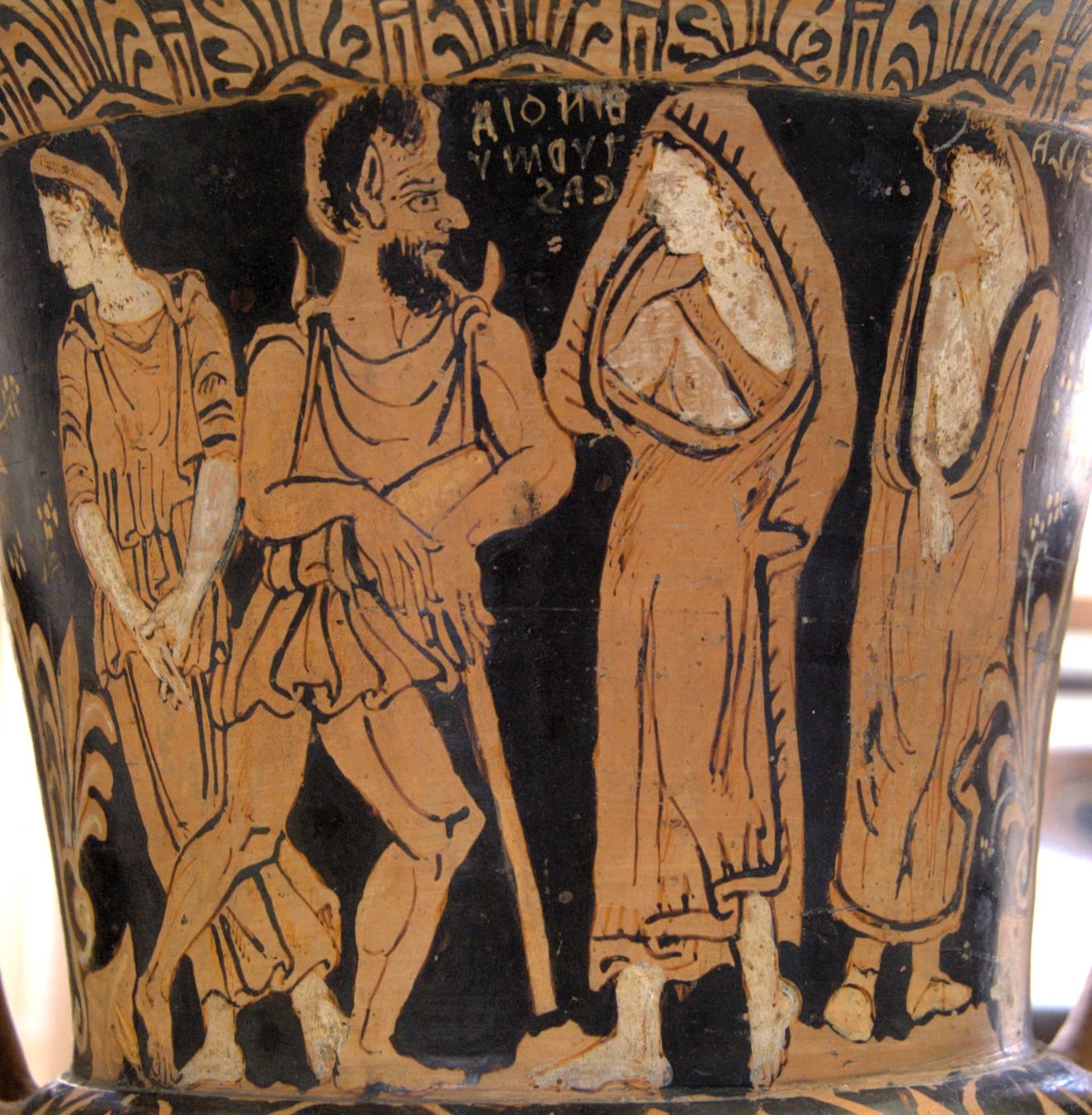 Этрусская мифология