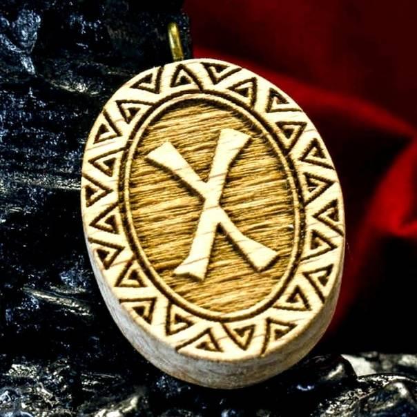 Магическая руна гебо — божественный дар, дар жизни, дарлюбви!
