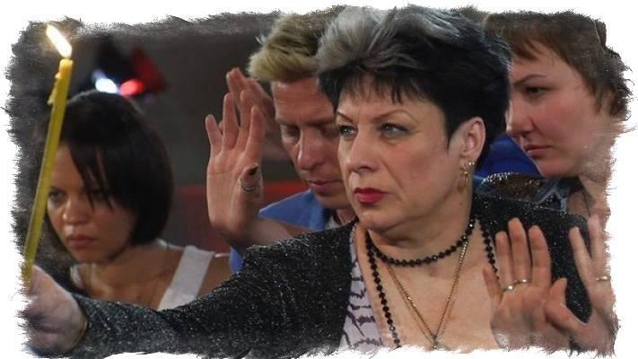 Ирина маклакова – ведьма